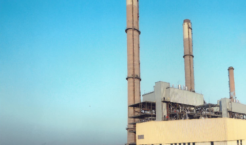 Cairo West Power Plant — Units (7) & (8) — Civil Works