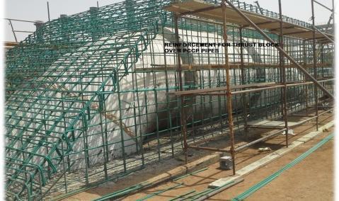 Saudi Arabia — Shoaiba II Power Plant: S/C for Daelim for Power Area