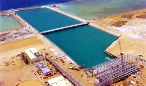 Shoaiba Steam Power Plant Stage I, Phase 1 (3 x 350 MW)