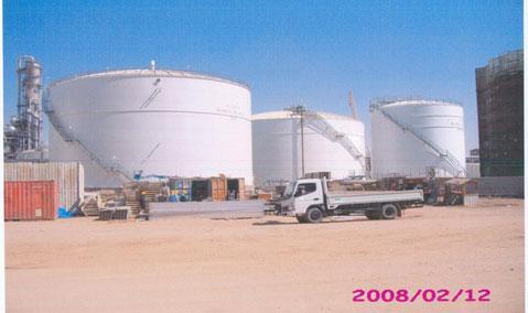 YANSAB Olefins Plant 1 — Precast Concrete Pipe Racks